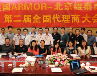 Armor in China